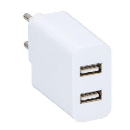Εικόνα της Φορτιστής 08560 Grundig Ρεύματος 2,1A ABS 2 Εξόδων USB Λευκό