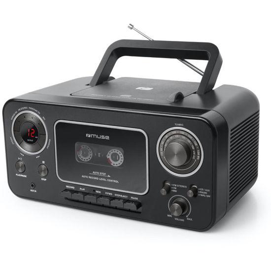 Εικόνα της Ραδιόφωνο Cd-Player M-182RDC MUSE Μπαταρίας-Ρεύματος Ψηφιακό