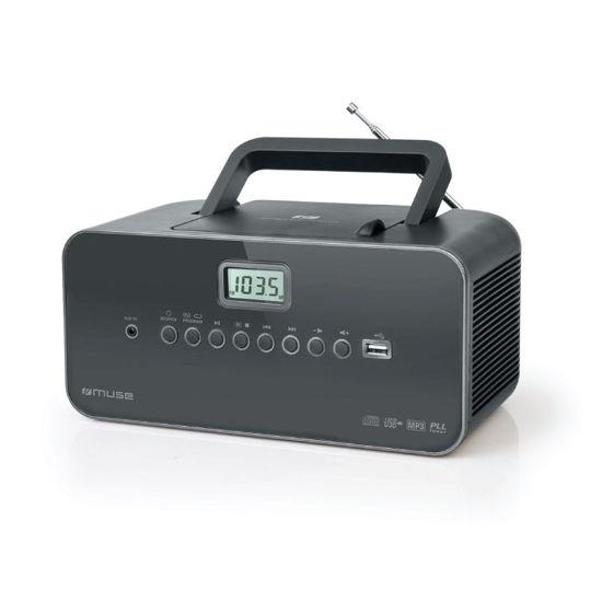 Εικόνα της Ραδιόφωνο CD/MP3/USB MUSE M-28LD Μπαταρίας-Ρεύματος Ψηφιακό