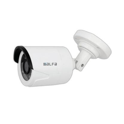 Εικόνα της Ομοίωμα κάμερας DM054 Alfaone με real φακό και Flash light Λευκό